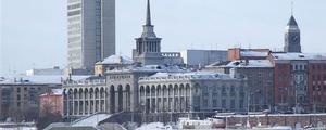 Красноярск Лабмебель